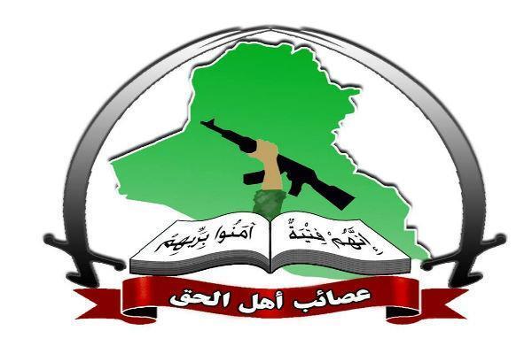 عصائب اهل الحق استقرار نظامی در بغداد را تکذیب کرد