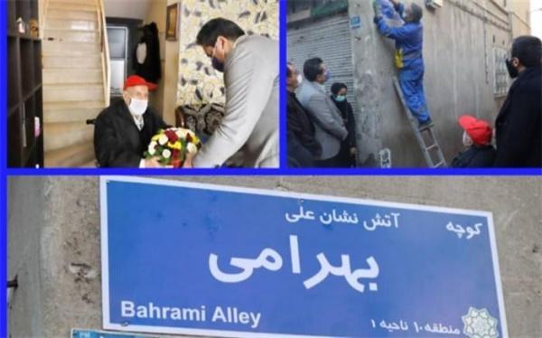 نامگذاری معبری در تهران به نام آتش نشان بازنشسته ایثارگر