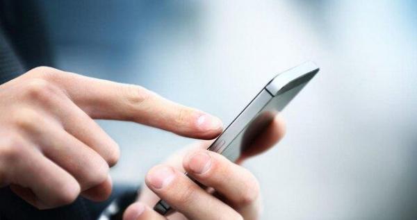 کسی در واتساپ به شما هدیه نمی دهد، فریب نخورید!
