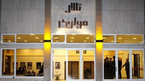زمان شروع فعالیت تئاتر مولوی خبرنگاران