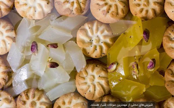آشنایی با سوغات، غذاهای محلی و صنایع دستی شیراز