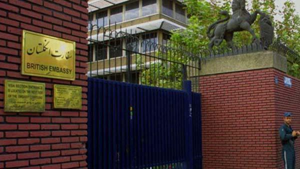 سفارت انگلستان کجاست؟ (آدرس، ساعات کاری و اطلاعات مربوطه)