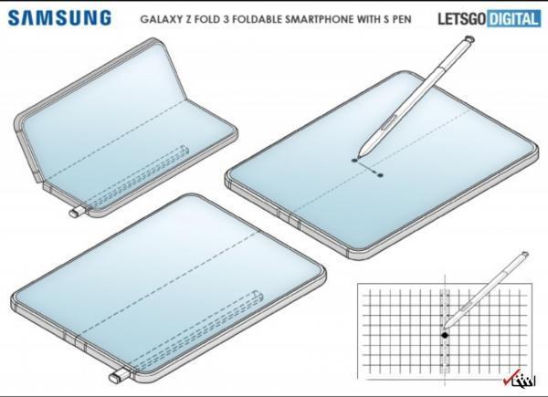 گوشی گلکسی Z Fold3 فاقد قلم اس داخلی است