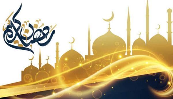 15 عکس پروفایل ماه رمضان جدید با رنگ و بوی خدایی!