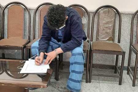 اعتراف پسر به قتل پدر روانپزشک