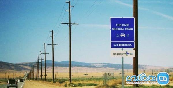 جاده های موزیکال جهان؛ همسفرانی از جنس نت موسیقی