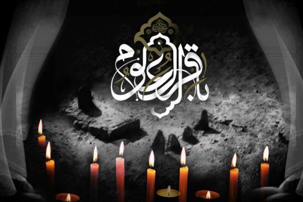 تاریخ شهادت امام محمد باقر در سال 98 چه روزی است؟