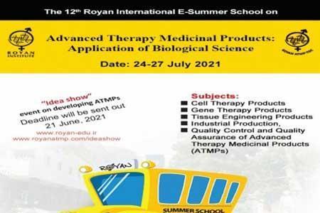 دوازدهمین مدرسه تابستانی بین المللی پژوهشگاه رویان برگزار می شود