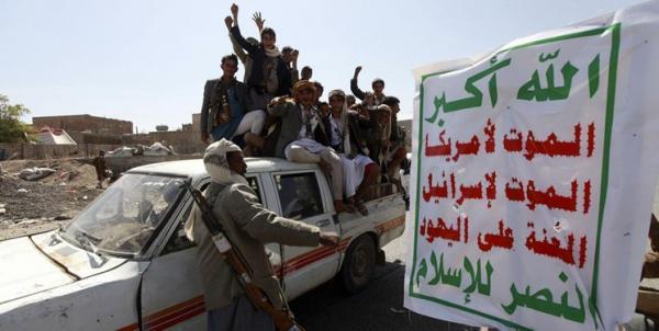 آزادسازی کامل شهر رحبه در استان مأرب یمن